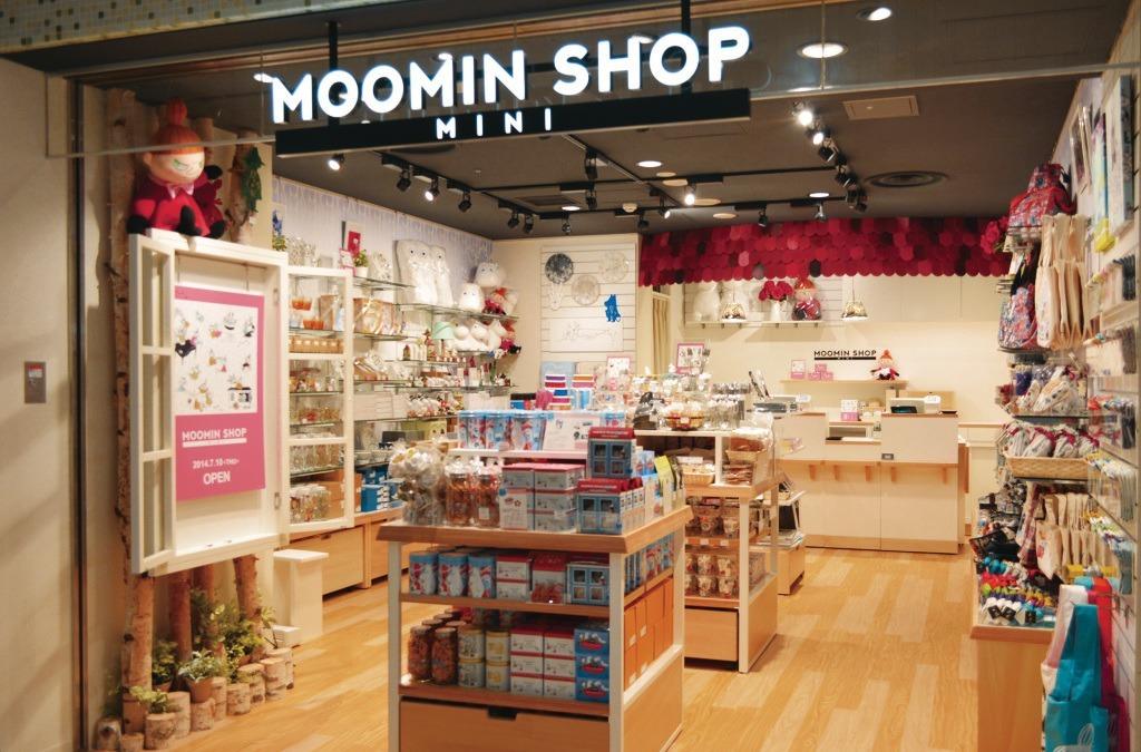 Moomin Shops 187 Moomin Products