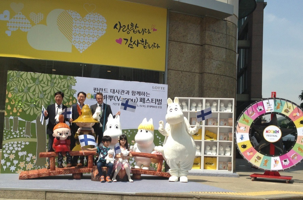 SMC Moominday 2014_01
