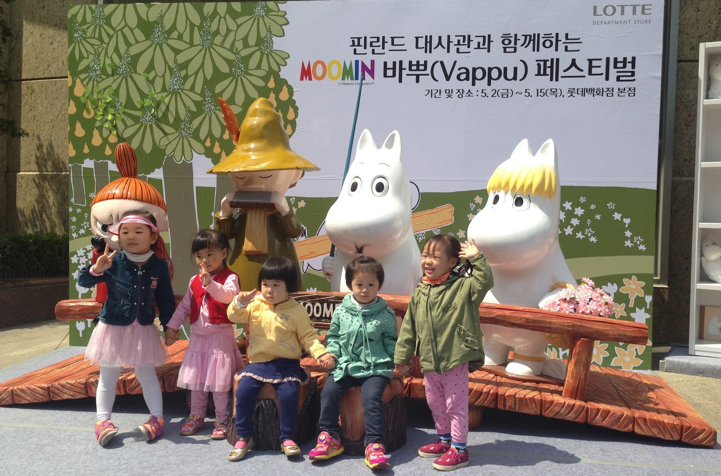 SMC-Moominday-201_02