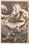 Come to Finland A5 Moomin B&W wooden postcard - submarine
