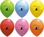 Ilmapallokeskus Moomin balloons