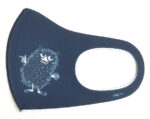 Aurora Decorari 415FM Stinky M Face Mask Microfiber