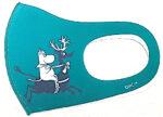 Aurora Decorari 419FM Reindeer S Face Mask Microfiber