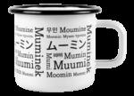 Muurla Moomin Museum enamel mug 1/2018