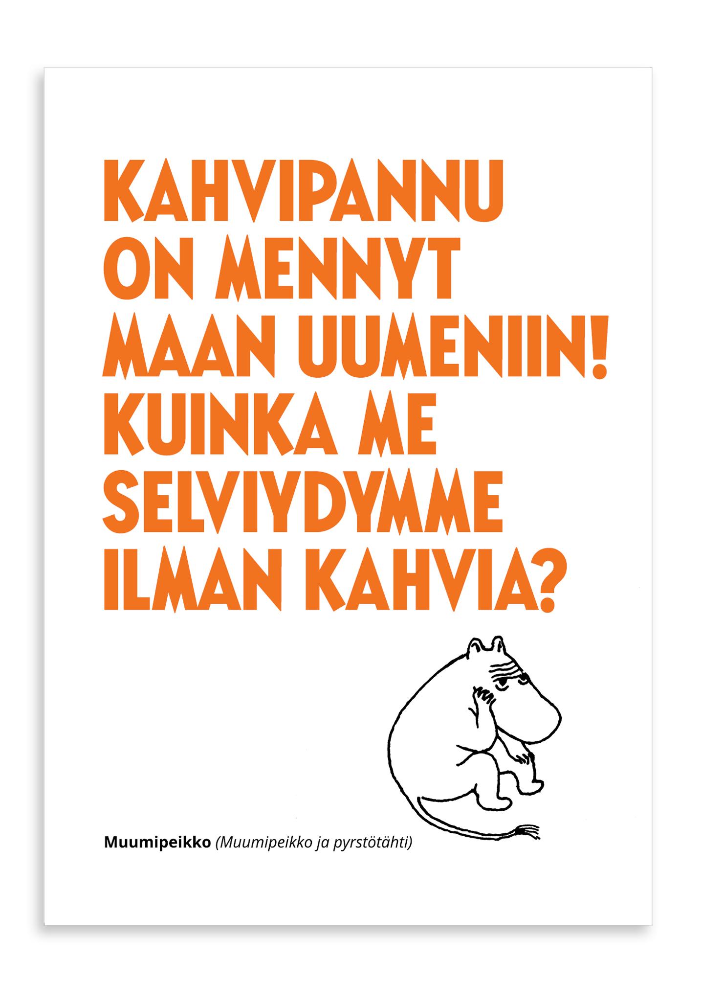 Putinki Letterpress Postcard Kahvipannu